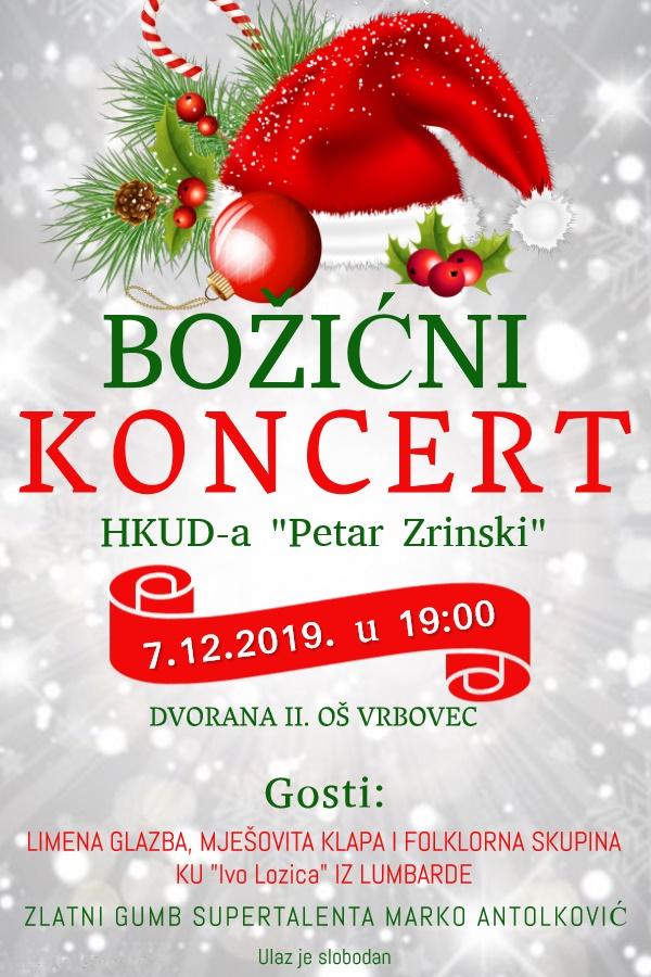 "Božićni koncert HKUD-a ""Petar Zrinski"""